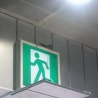 信濃町駅出入口02