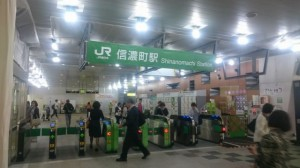 信濃町駅02